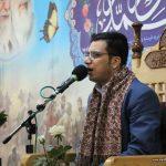 گزارش تصویری دومین کرسی تلاوت قرآن ویژه دانش آموزان