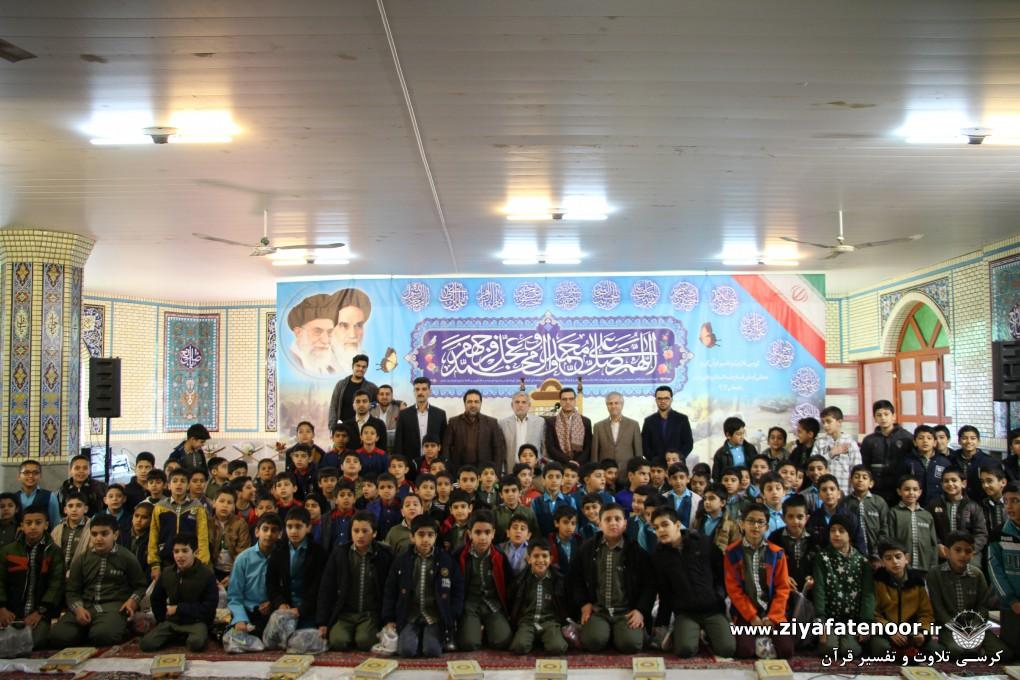 گزارش تصویری سومین کرسی تلاوت قرآن ویژه دانش آموزان