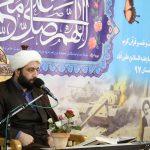 دویست و پانزدهمین کرسی تلاوت و تفسیر قرآن کریم برگزار شد