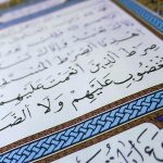 طلب کمک برای قرآن کریم
