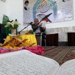 گزارش تصویری از جلسات اول تا سوم کرسی تلاوت و تفسیر قرآن کریم حکیم آباد