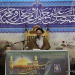 دویست و هجدهمین کرسی تلاوت و تفسیر قرآن کریم برگزار شد