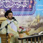 دویست و نوزدهمین کرسی تلاوت و تفسیر قرآن کریم برگزار شد