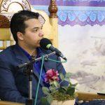 گزارش تصویریدویست و بیستمین کرسی تلاوت و تفسیر قرآن کریم