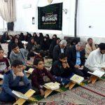 گزارش تصویری چهارمین کرسی تلاوت و تفسیر قرآن کریم حکیم آباد
