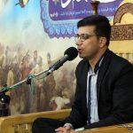 دویست و بیست و سومین کرسی تلاوت و تفسیر قرآن کریم برگزار شد