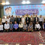 گزارش تصویری دویست و بیست و سومین کرسی تلاوت و تفسیر قرآن کریم