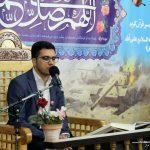 دویست و بیست و چهارمین کرسی تلاوت و تفسیر قرآن کریم برگزار شد