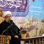 دویست و بیست و پنجمین کرسی تلاوت و تفسیر قرآن کریم برگزار شد