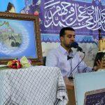 گزارش تصویریدویست و بیست و دومین کرسی تلاوت و تفسیر قرآن کریم