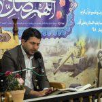 دویست و بیست و دومین کرسی تلاوت و تفسیر قرآن کریم برگزار شد