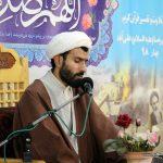 دویست و بیست و ششمین کرسی تلاوت و تفسیر قرآن کریم برگزار شد