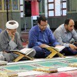 گزارش تصویریدویست و بیست و هفتمین کرسی تلاوت و تفسیر قرآن کریم