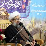 دویست و بیست و هشتمین کرسی تلاوت و تفسیر قرآن کریم برگزار شد