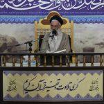 دویست و بیست و نهمین کرسی تلاوت و تفسیر قرآن کریم برگزار شد