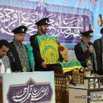 دویست و سی و یکمین کرسی تلاوت و تفسیر قرآن کریم برگزار شد