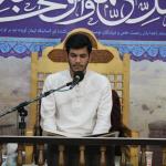 دویست و سی و سومین کرسی تلاوت و تفسیر قرآن کریم برگزار شد