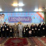 گزارش تصویری دویست و سی امین کرسی تلاوت و تفسیر قرآن کریم