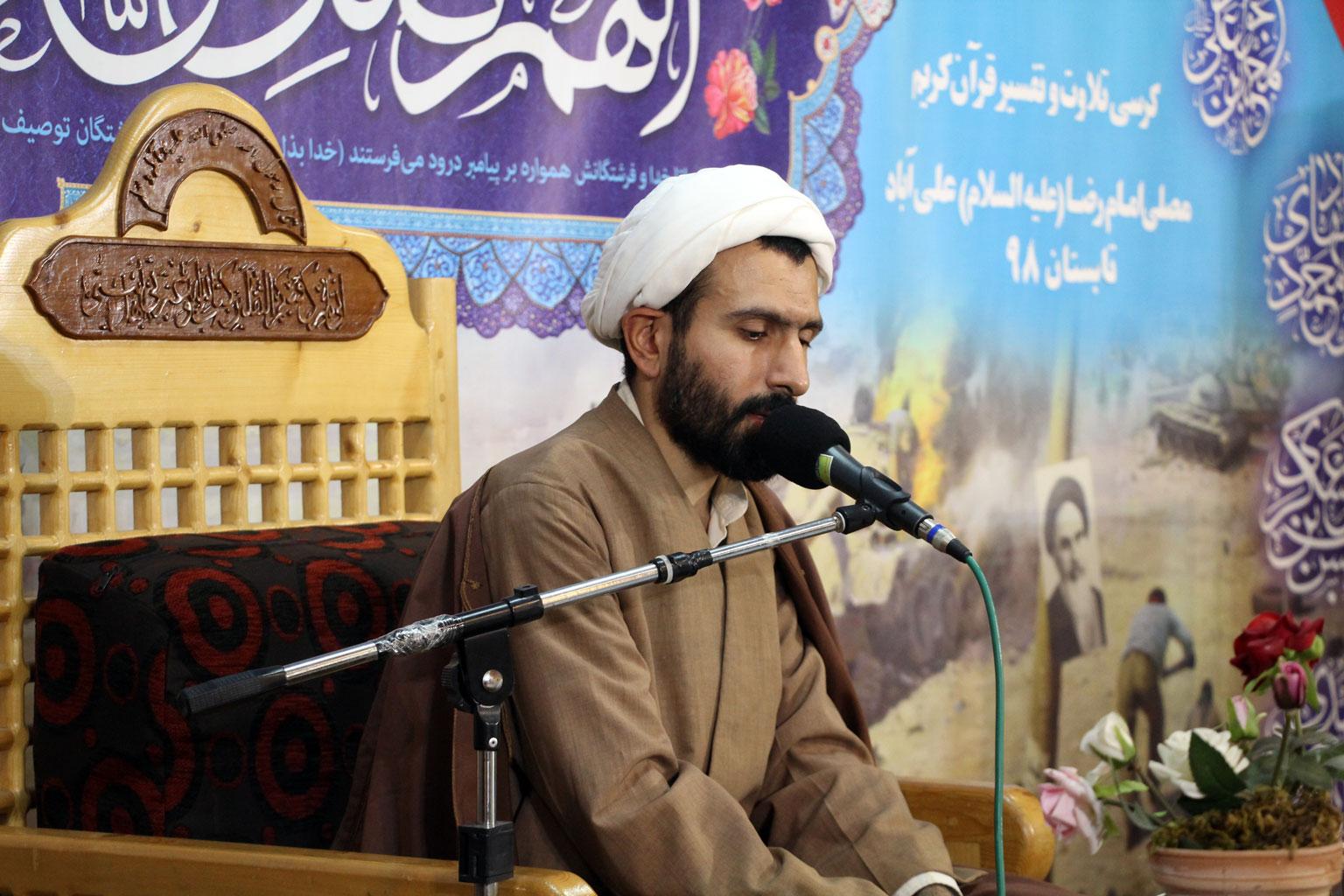 دویست و سی امین کرسی تلاوت و تفسیر قرآن کریم برگزار شد