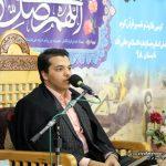 گزارش تصویری دویست و سی و هفتمین کرسی تلاوت و تفسیر قرآن کریم