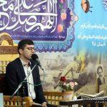 دویست و سی و پنجمین کرسی تلاوت و تفسیر قرآن کریم برگزار شد