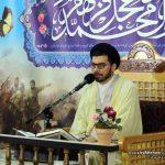 دویست و سی و ششمین کرسی تلاوت و تفسیر قرآن کریم برگزار شد
