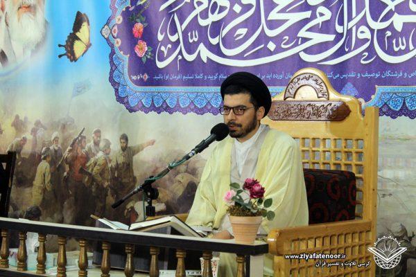 جلسه 236 کرسی تلاوت و تفسیر قرآن کریم شهر علی آباد کتول