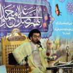 گزارش تصویری دویست و سی و ششمین کرسی تلاوت و تفسیر قرآن کریم