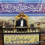 دویست و سی و هشتمین کرسی تلاوت و تفسیر قرآن کریم برگزار شد