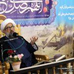 گزارش تصویری دویست و سی و هشتمین کرسی تلاوت و تفسیر قرآن کریم