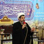 دویست و چهلمین کرسی تلاوت و تفسیر قرآن کریم برگزار شد