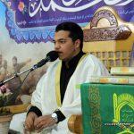 دویست و چهل و پنجمین کرسی تلاوت و تفسیر قرآن کریم برگزار شد