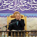 دویست و چهل و ششمین کرسی تلاوت و تفسیر قرآن کریم برگزار شد