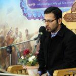 گزارش تصویری دویست و پنجاه و یکمین کرسی تلاوت و تفسیر قرآن کریم