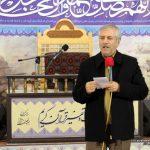 گزارش تصویری دویست و پنجاه و سومین کرسی تلاوت و تفسیر قرآن کریم