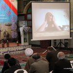 دویست و شصت و یکمین کرسی تلاوت و تفسیر قرآن کریم برگزار شد