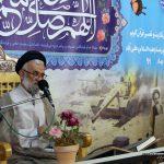 گزارش تصویری دویست و هفتاد و ششمین کرسی تلاوت و تفسیر قرآن کریم