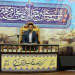 گزارش تصویری دویست و هفتاد و هشتمین کرسی تلاوت و تفسیر قرآن کریم