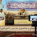 گزارش تصویری دویست و هشتادمین کرسی تلاوت و تفسیر قرآن کریم