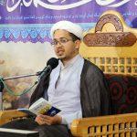 دویست و هشتاد و چهارمین کرسی تلاوت و تفسیر قرآن کریم علیآباد کتول برگزار شد