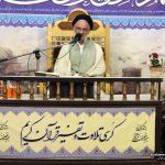 دویست و هشتاد و ششمین کرسی تلاوت و تفسیر قرآن کریم علیآباد کتول برگزار شد