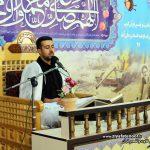 گزارش تصویری دویست و هشتاد و هشتمین کرسی تلاوت و تفسیر قرآن کریم