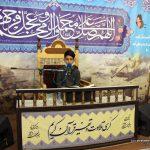 دویست و نود و چهارمین کرسی تلاوت و تفسیر قرآن کریم علیآباد کتول برگزار شد