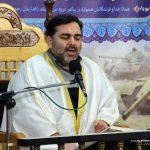 گزارش تصویری دویست و نود و هشتمین کرسی تلاوت و تفسیر قرآن کریم