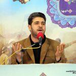 گزارش صوتی سیصد و یکمین کرسی تلاوت و تفسیر قرآن کریم