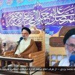 گزارش تصویری مراسم یادبود و ختم مجازی رحلت آیت الله محمد یزدی