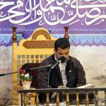گزارش تصویری سیصد و ششمین کرسی تلاوت و تفسیر قرآن کریم-۱