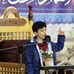 گزارش تصویری سیصد و ششمین کرسی تلاوت و تفسیر قرآن کریم-۲